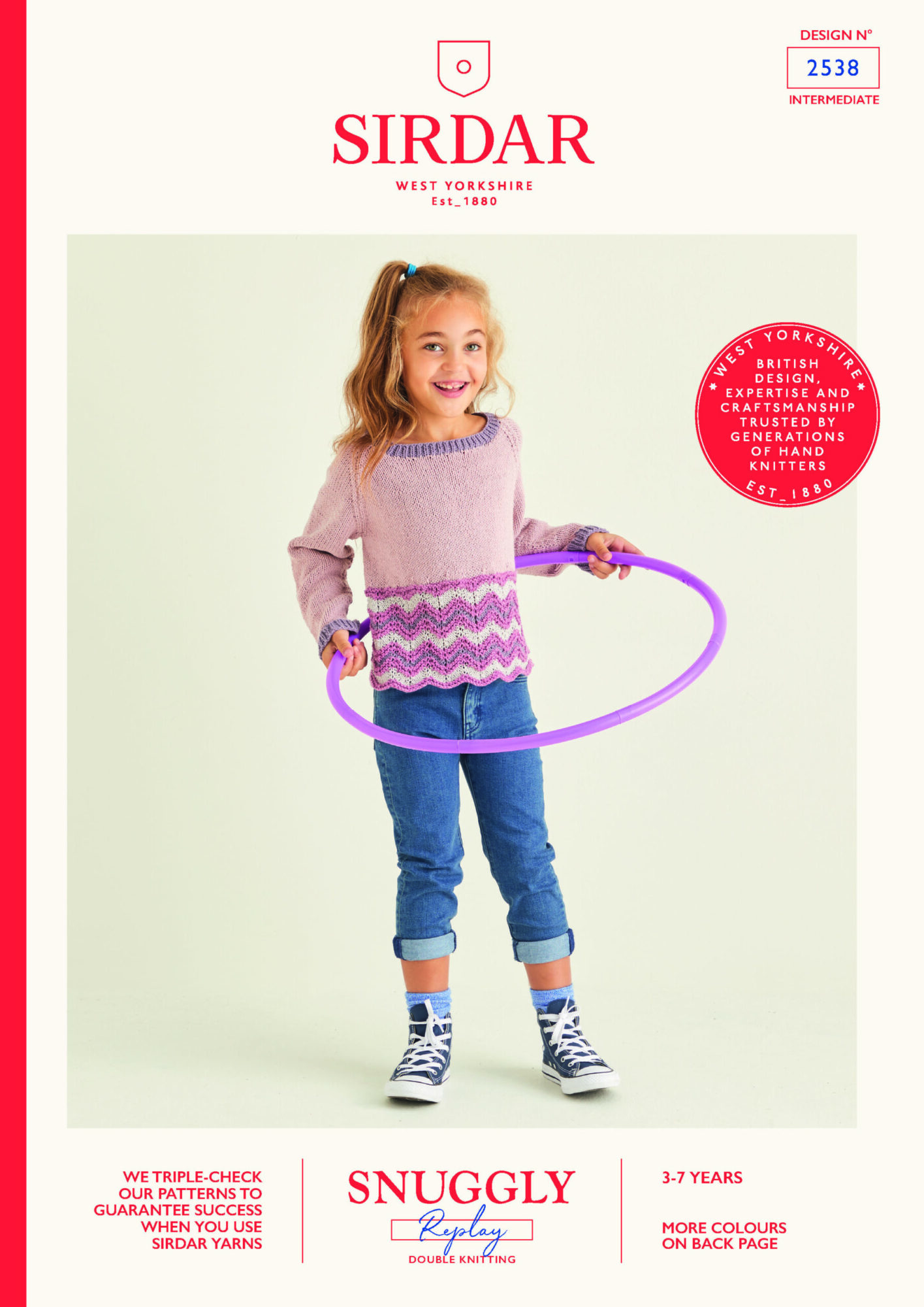 Sirdar Pattern Replay 2538 (DOWNLOAD) product image